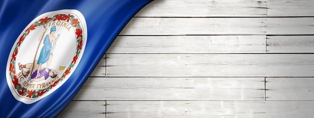 Drapeau de virginie sur fond de bois blanc, usa. illustration 3d
