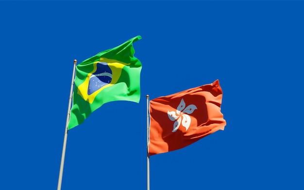 Drapeaux du brésil et de hong kong hk.