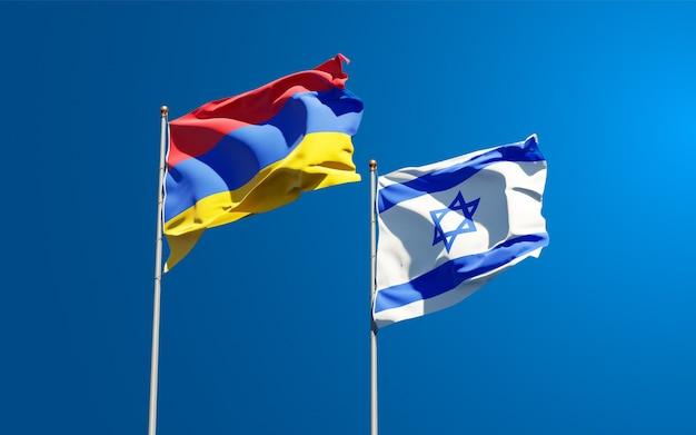 Drapeaux d'état d'israël et d'arménie ensemble sur fond de ciel