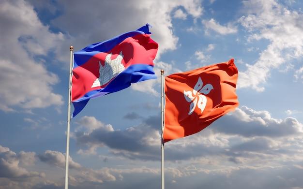 Drapeaux de hong kong hk et du cambodge.