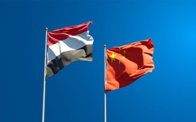 Drapeaux nationaux du yémen et de la chine ensemble