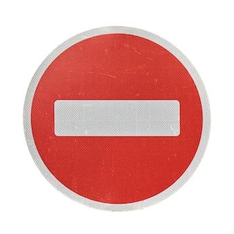 Du vrai moderne n'entrez pas dans le panneau de signalisation avec une surface réfléchissante isolée sur blanc