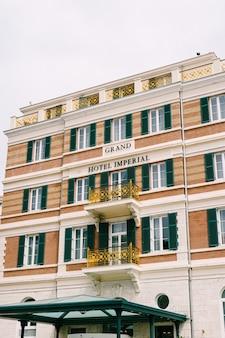 Dubrovnik croatie mai bâtiment de l'hôtel hilton imperial sur le côté moderne de la ville de dubrovnik l'hôtel