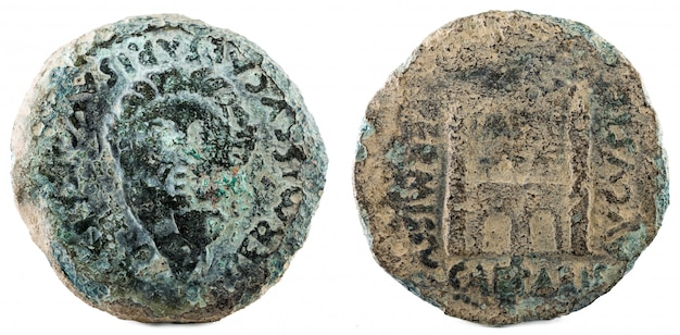 Dupondius. bronze romain antique de l'empereur auguste. frappé dans emerita augusta. merida actuel en espagne.