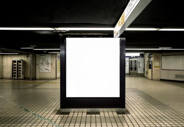 Écran d'affichage du système de métro japonais pour l'information des passagers