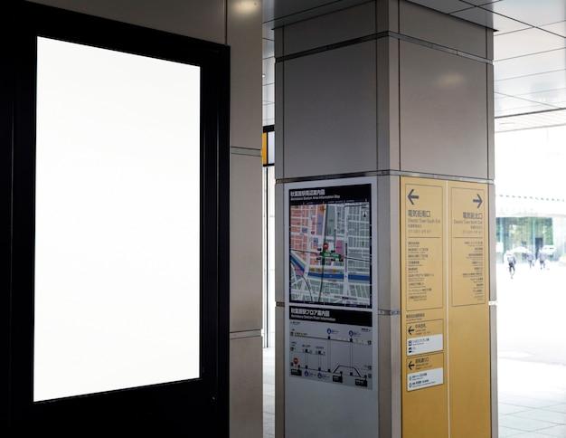 Écran d'affichage du système de métro japonais pour les informations des passagers