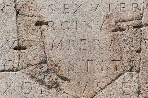 Écriture latine ancienne