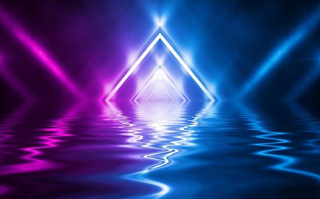 Effet néon léger, ondes d'énergie sur un fond abstrait sombre.