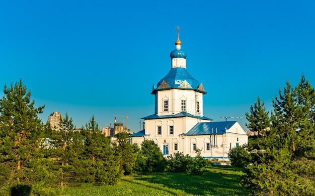 Église de l'assomption de la sainte vierge à cheboksary - tchouvachie, russie