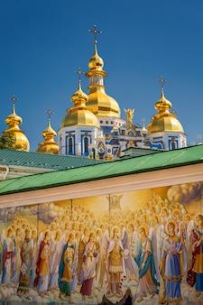 Eglise à kiev