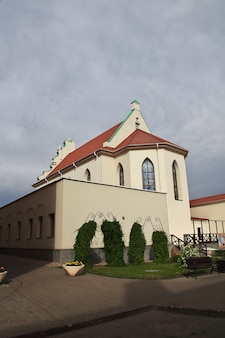L'église de minsk en biélorussie