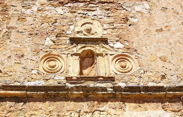 Église moscardon dans la sierra albarracin de teruel