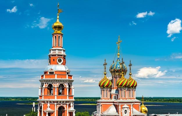 Église de la nativité de la bienheureuse vierge marie à nijni novgorod, russie