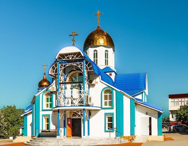 Église des nouveaux martyrs et confesseurs de russie à novorossiysk