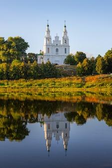 L'église la plus célèbre de polack (biélorussie) - cathédrale sophia