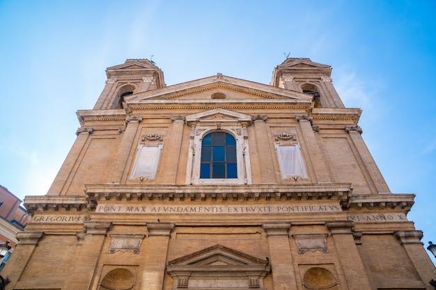 L'église de saint athanase à rome, italie. religion.