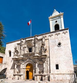 Église saint augustin à arequipa pérou