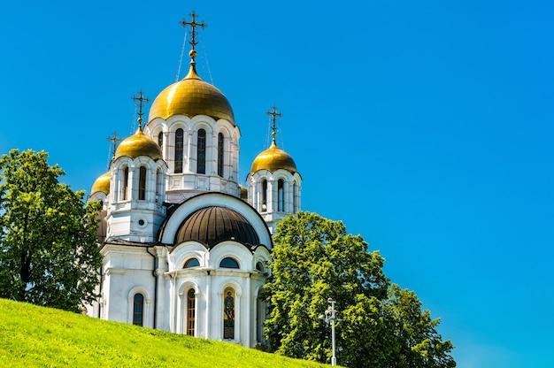 L'église de saint-georges le victorieux sur la place de la renommée -samara, russie