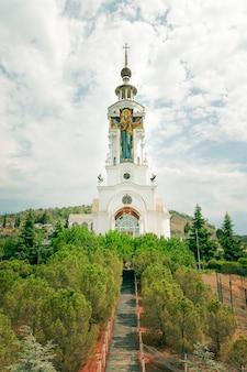 Église de saint-nicolas le wonderworker en crimée