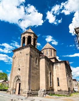 Église saint-nshan à gyumri shirak, arménie