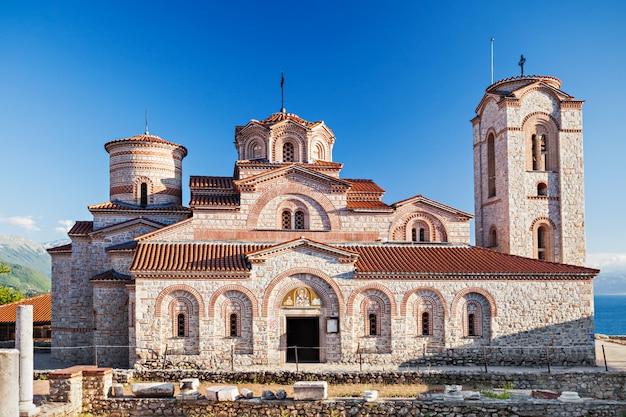 Eglise saint panteleimon
