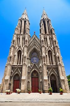 Eglise sainte philomène