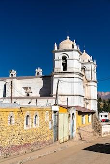 Église san pedro de alcantara à cabanaconde, pérou