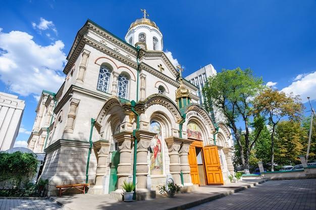 Eglise de la transfiguration à chisinau, moldavie