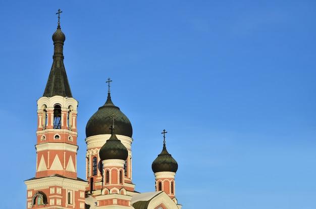 Eglise des trois saints