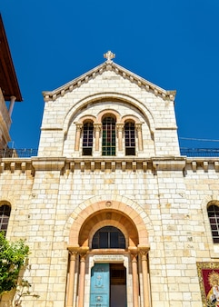 Église de la vieille ville de jérusalem - israël