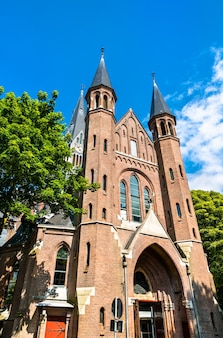 Église vondelkerk à amsterdam aux pays-bas