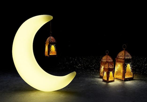 Eid mubarak islamique.
