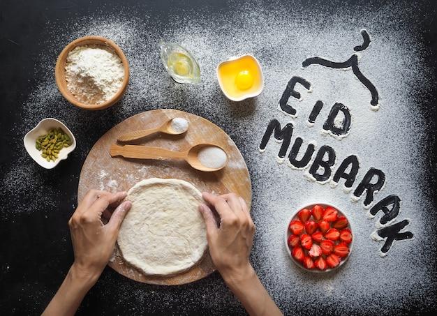 Eid mubarak - phrase de bienvenue pour les fêtes islamiques