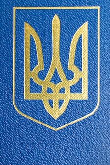 Élément de passeport de l'ukraine se bouchent