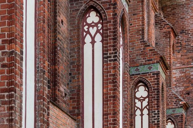 Éléments architecturaux de la cathédrale gothique
