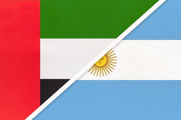 Emirats arabes unis ou eau et argentine ou république argentine, symbole des drapeaux nationaux.