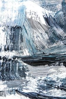 Émotif. peinture texturée crème sur fond transparent, oeuvre abstraite. fond d'écran pour appareil, espace publicitaire pour la publicité. le produit d'art de l'artiste, bicolore. inspiration, occupation créative.