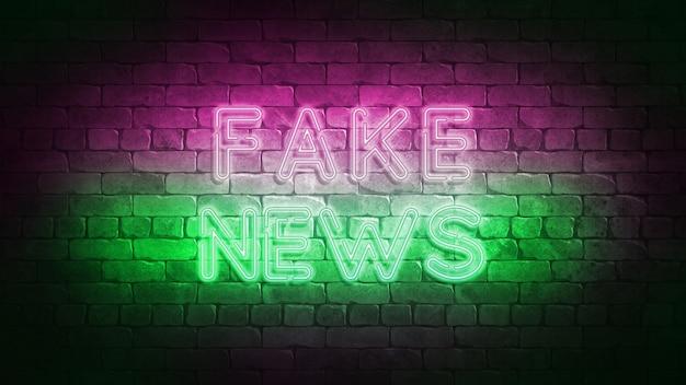 Enseigne au néon de fausses nouvelles en arrière-plan de style vintage. communication en ligne. communication numérique moderne. style vintage. contexte technologique. fake news. rendu 3d