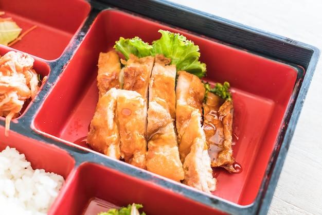 Ensemble de bento au poulet teriyaki