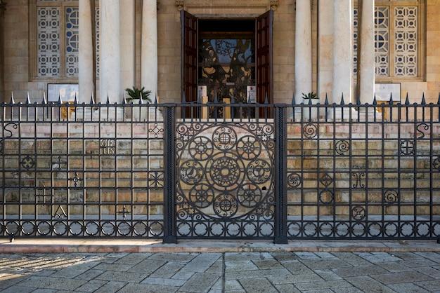Entrée de l'église du saint-sépulcre, vieille ville, jérusalem, israël