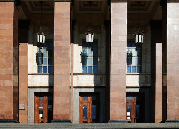 Entrée principale de l'arrière-plan de l'université d'état de moscou hd