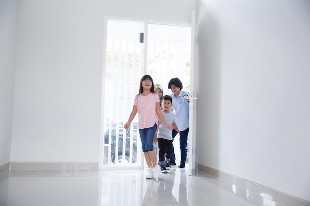 Entrer dans une nouvelle maison pour acheter