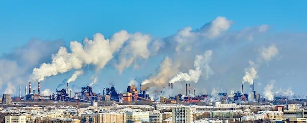 Environnement médiocre dans la ville.