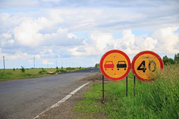 Environnement urbain. signes et symboles. russie typique