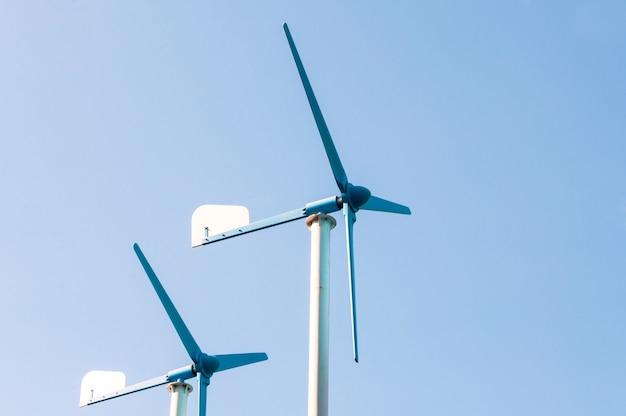 Éolienne, source d'énergie alternative