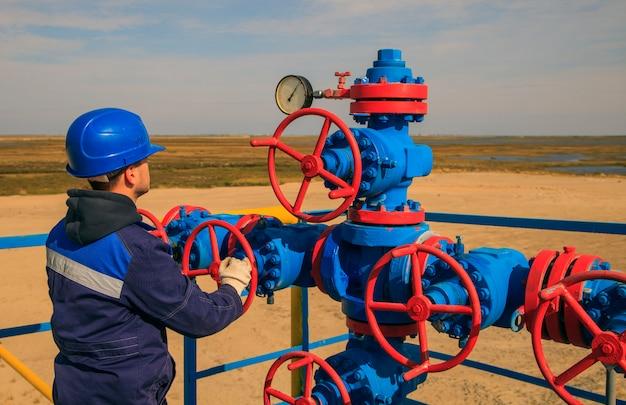 Équipement de conditionnement de gaz et armature de vanne