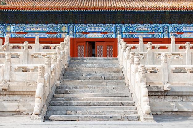 Escalier de la cité interdite vers le palais