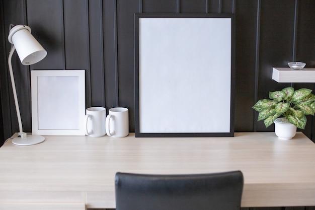 Espace blanc dans le cadre photo