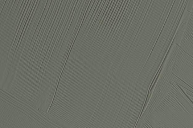 Espace de copie de texture de peinture gris foncé