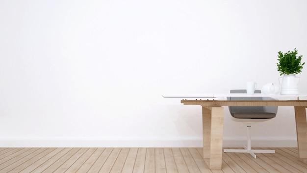 Espace de travail à domicile ou en appartement - rendu 3d